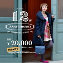 The Thank you Rakuten market store twelfth anniversary! Eight points, commemorative SET ♪ stripe dress and seasonal tea-length skirt which the latest down coat is in in total, bijou dress etc…Expect it to five points of new works! The coordinates are com