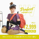 To you who want to be never burnt. It is + in パギンス popular among the horizontal stripe one piece of the UV cut effect ant! As for the sleevelet which a pattern has a more cute to a set! Three points of 2,999 yen in total! Limit ultraviolet rays one point