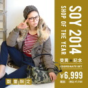 Duffle coat in tax another 6,999 Yen! Is a gorgeous favored in the attraction's popular coat. Classic knit + women's harem pants to SET. Only 150 pieces very least ♪ ◆ SOY-2014 awards celebrate! Codeset? s per person limited to 1.