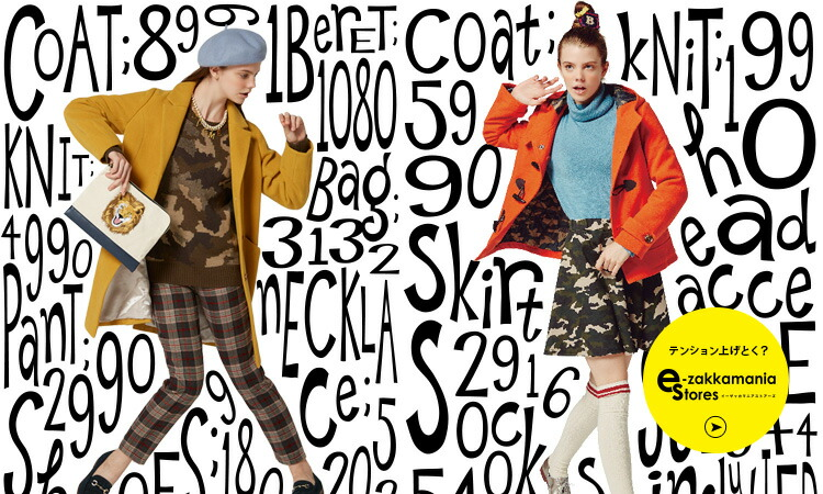 October�FPLAY 2014/15AW COLLECTION