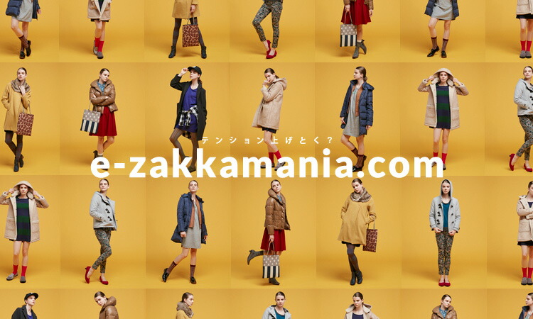 November�FPAUSE 2014/15AW COLLECTION