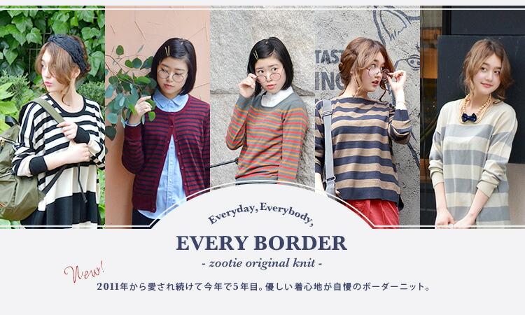 EVERY�{�[�_�[