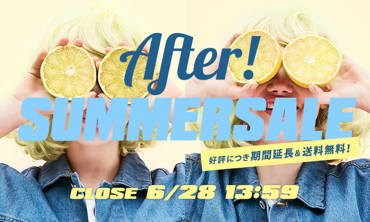 ��6/23�ۤޤ��ޤ�³���á�AFTER SUMMER SALE