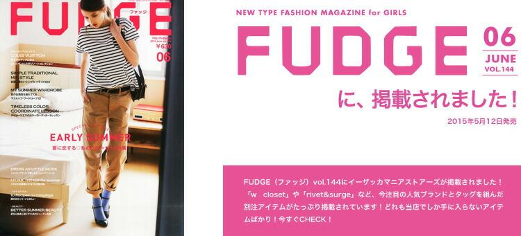FUDGE vol.143
