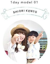 shiori and yamato