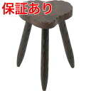 Heart-shaped stool 3000