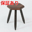 Hexagon stool 3006