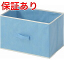 Nonwoven fabric inner box side type BL