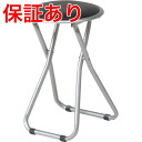 Pipe folding chair FB-02BK(1010BK)