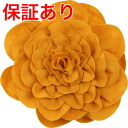 Flower cushion yellow