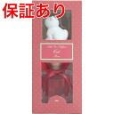 45 ml of little zoo D fuser cat Rose