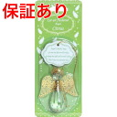 Angel air freshner citrus