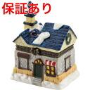 Mini-porter Lee case house A