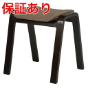 Bentwood wares stool CF-406 dark brown