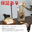 Safari pencil black bear