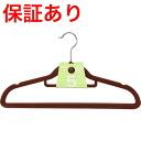 Non-slip hanger 5 book set Brown direct