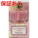 Crystal car fragrance cherry tree
