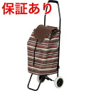 Shopping cart stripe brown