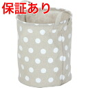 Fabric laundry basket dot IV