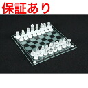 Glass chess set M