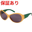 Kids sunglasses (UV400) rubber two tone JK129-2 orange