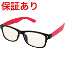 9026 fashion glass (UV400) red