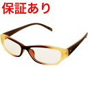 Fashion glass (UV400) DR388 brown
