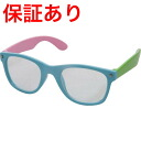 Kids sunglasses LYCS008 blue