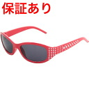 Kids sunglasses LYLH010 red