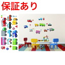 It is 30*60 wall sticker acting car soot