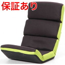 Head Lycra inning legless chair サウログリーン