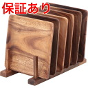 The tray set with acacia household articles is square