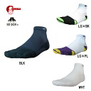 fxr002 running socks FOOTMAX half / full marathon model
