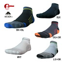 Model for fxr003 running socks FOOTMAX ultramarathon