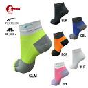 Five fxr107 running socks FOOTMAX finger socks
