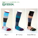 whr001 sports socks HID+RASOX WA WHR001