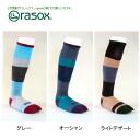 whr001 sports socks HID+RASOX WA WHR001
