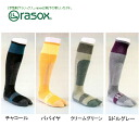 whr002 sports socks HID+RASOX DR WHR002