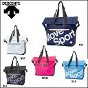 dac-8324 Move Sport Descente tote bag DAC-8324 ターポリン