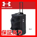ua-020UA road game wheel bag L/AAL6615