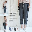 An adult sweat shirt. It is with a chiffon pocket! Sweat shirt material sarouel pants ◆ Lady's of the heathered color