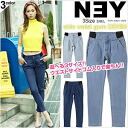 ◆NEY) !Denim underwear / denim / long underwear ◆ S/M/L with SIDE waist rubber / stretch / tuck