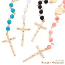 Colorful four-colored rosary♪