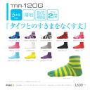 R × L / SOCKS earlier socks trr-120 g 5 fingers socks length 2 cm up thin type running socks