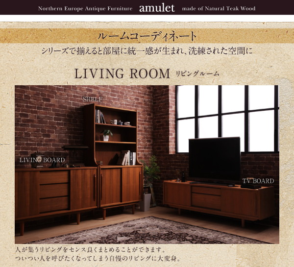 Eagleeyeshopping rakuten global market direct living for Living room necessities