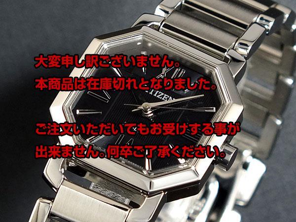 レビュー投稿で次回使える2000円クーポン全員にプレゼント 直送 シチズン CITIZEN エコドライブ 腕時計 EP5890-54E 【腕時計 海外インポート品】