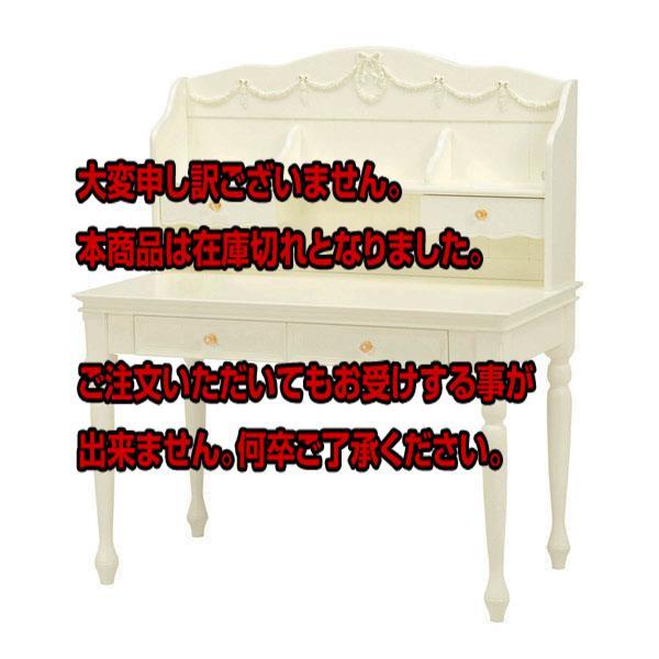レビュー投稿で次回使える2000円クーポン全員にプレゼント 直送 デスク テーブル 学習机 机 RT-1851WH 4934257227513 ホワイト 代引き不可 【インテリア 机・テーブル】
