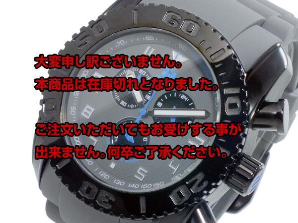 レビュー投稿で次回使える2000円クーポン全員にプレゼント 直送 ヌーティッド NUTID MATT BULL クオーツ メンズ クロノ 腕時計 N-1403M-C BK/GY 【腕時計 国内正規品】