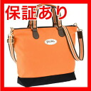 FolliFollie follie SB1C056WOK/OR/BK gift bags ladies FF-SB1C056WOK-OR_BK