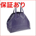GHERARDINI Gherardini GH0994TP/AUBERGINE gift bags ladies GH-GH0994TP-AUBER
